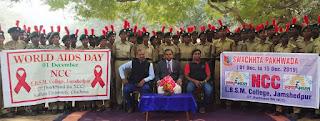 ncc-awareness-campaign-jamshedpur