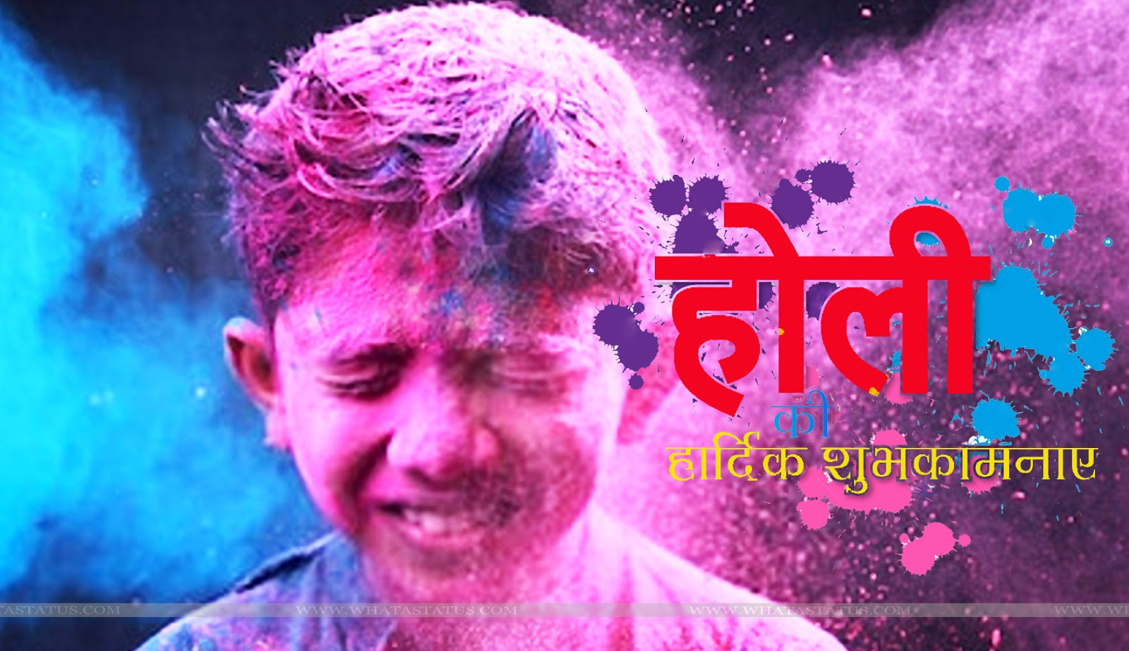 Hindi-holi-image