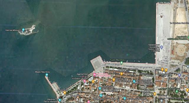 Απόφαση του Λιμενικού Ταμείου Ναυπλίου φέρνει αλλαγές στο λιμάνι