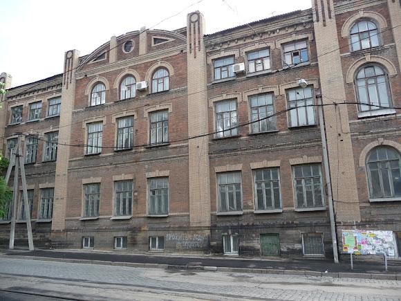 Донецк. Ул. Челюскинцев, 49. Братская школа