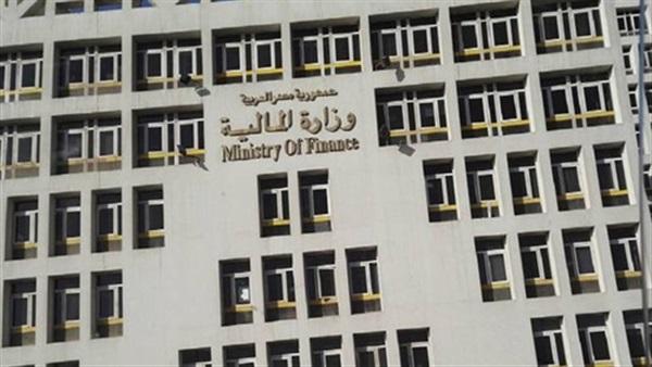 بيان عاجل من وزارة المالية بشأت تعديل لائحة الضريبة على الدخل