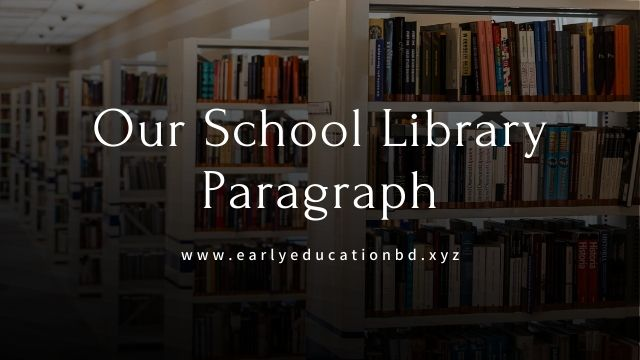 Short Paragraph on Our School Library Updated in 2020 | EEB