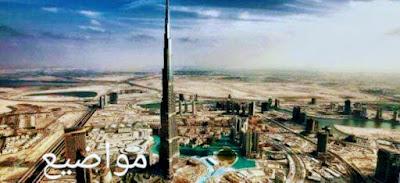 اين تقع دبي -ومن هو حاكمها