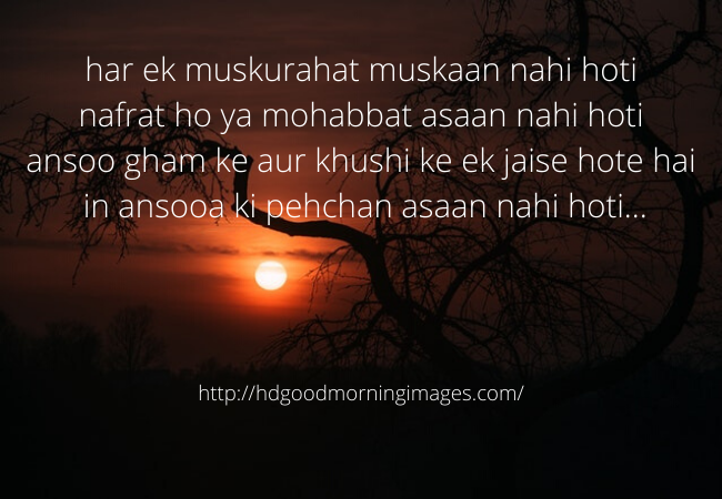 Romantic Good Morning Images Shayari