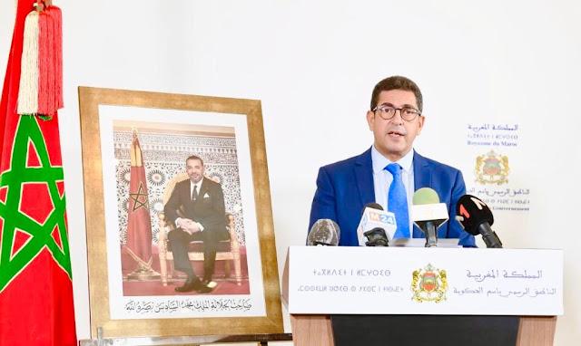 بلاغ صحافي جديد من رئاسة الحكومة المغربية