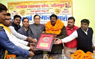 अनाज व्यापार संघ ने जिला महामंत्री बनने पर रामकुमार साहू का किया स्वागत   #NayaSaberaNetwork