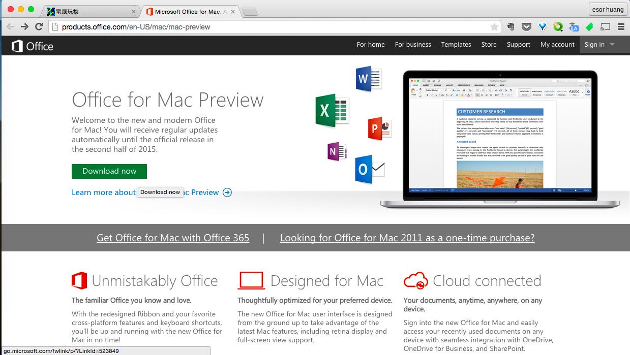 最新微軟 Office 2016 Mac 預覽版完整功能免費下載!
