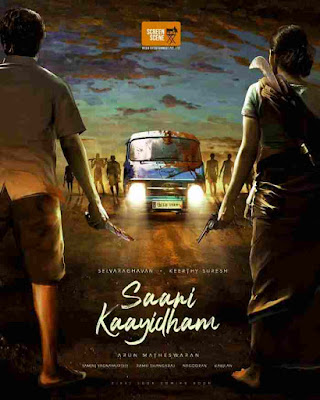 Saani Kaayidham Movie first look