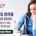 IBPS RRB MAINS 2020 HINDI SECTION | सामान्य हिन्दी के प्रश्न (General Hindi Language) quiz :  गद्यांश में रिक्त स्थानों की पूर्ति और वाक्य में त्रुटी से संबंधित प्रश्न
