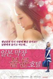 Reencounter Love of forbidden adult (2020)