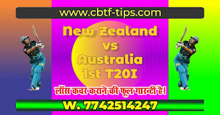 AUS vs NZL 1st Match Who will win Today International T20? Cricfrog