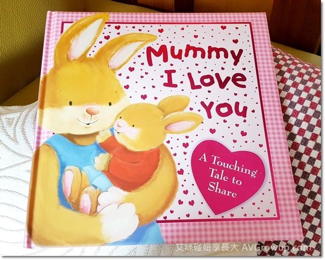 親子共讀-英文繪本-mommy-i-love-you-親子關係繪本