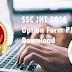 SSC JHT 2018 Option Form PDF Download
