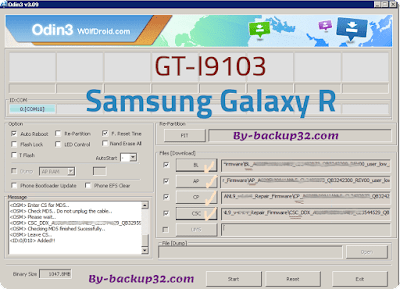 سوفت وير هاتف Galaxy R موديل GT-I9103 روم الاصلاح 4 ملفات تحميل مباشر