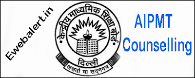 AIPMT Counselling