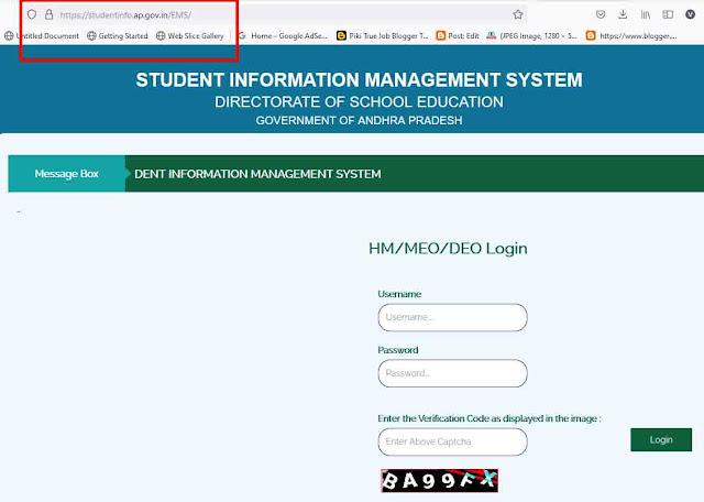https://studentinfo.ap.gov.in/EMS