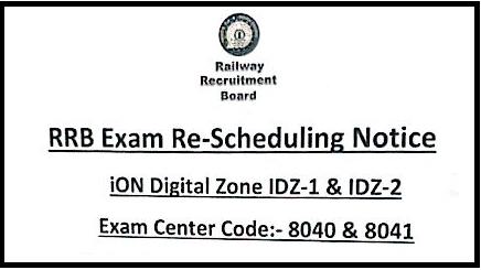 ntpc-exam-new-date