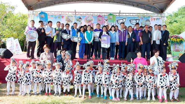 彰化乳牛節推廣酪農產業 秀水鄉龍騰公園登場