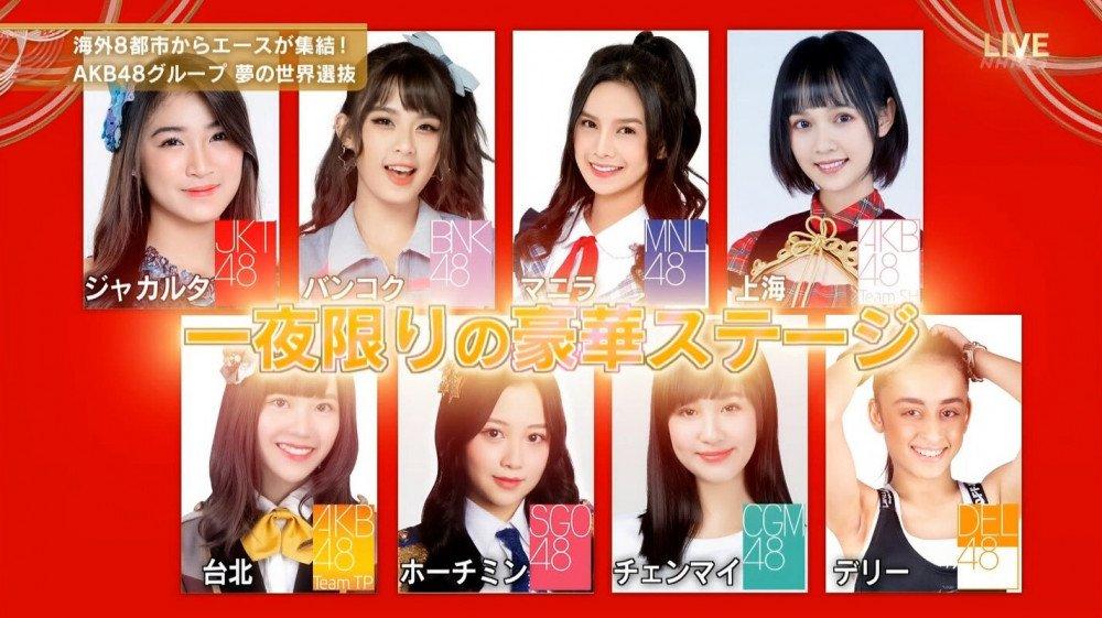 AKB48 Akan Bentuk Sister Group di Korea Selatan?