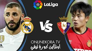 مشاهدة مباراة ريال مدريد وأوساسونا بث مباشر اليوم 01-05-2021 في الدوري الإسباني
