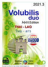 Volubilis Thai-Lao 2500 entries (XLSX)