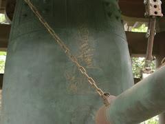 安国論寺梵鐘