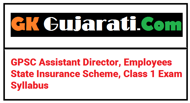 GPSC Assistant Director, Employees State Insurance Scheme, Class 1 Exam Syllabus