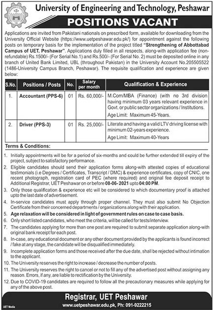 www.uetpeshawar.edu.pk Jobs 2021 - University of Engineering and Technology UET Jobs 2021 in Pakistan