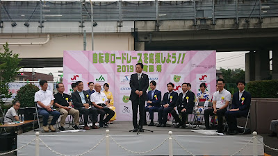 READY STEADY TOKYO 自転車ロードレース 吉原修