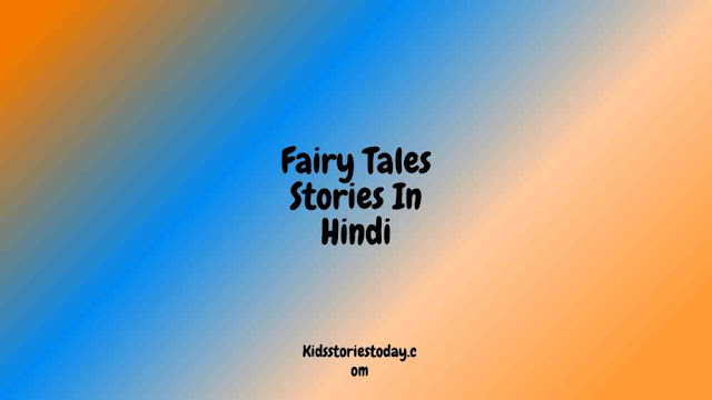 Fairy_tales_stories_in_hindi