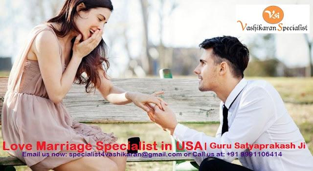 Love Marriage Specialist in USA | Guru Satyaprakash Ji
