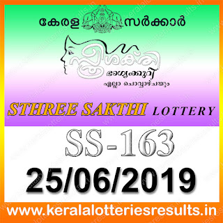 "KeralaLotteriesresults.in, ""kerala lottery result 25.06.2019 sthree sakthi ss 163"" 25th June 2019 result, kerala lottery, kl result,  yesterday lottery results, lotteries results, keralalotteries, kerala lottery, keralalotteryresult, kerala lottery result, kerala lottery result live, kerala lottery today, kerala lottery result today, kerala lottery results today, today kerala lottery result, 25 6 2019,25.06.2019, kerala lottery result 25-6-2019, sthree sakthi lottery results, kerala lottery result today sthree sakthi, sthree sakthi lottery result, kerala lottery result sthree sakthi today, kerala lottery sthree sakthi today result, sthree sakthi kerala lottery result, sthree sakthi lottery ss 163 results 25-6-2019, sthree sakthi lottery ss 163, live sthree sakthi lottery ss-163, sthree sakthi lottery, 25/6/2019 kerala lottery today result sthree sakthi,25/06/2019 sthree sakthi lottery ss-163, today sthree sakthi lottery result, sthree sakthi lottery today result, sthree sakthi lottery results today, today kerala lottery result sthree sakthi, kerala lottery results today sthree sakthi, sthree sakthi lottery today, today lottery result sthree sakthi, sthree sakthi lottery result today, kerala lottery result live, kerala lottery bumper result, kerala lottery result yesterday, kerala lottery result today, kerala online lottery results, kerala lottery draw, kerala lottery results, kerala state lottery today, kerala lottare, kerala lottery result, lottery today, kerala lottery today draw result"