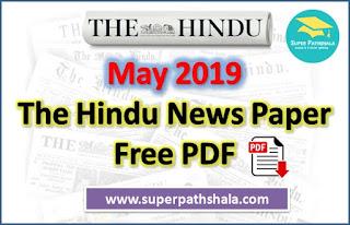 The Hindu Newspaper Pdf Download- May 2019