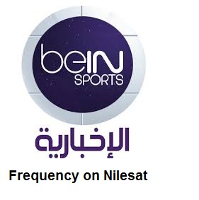 Fréquence Bein Sport News HD sur Nilesat - Frequency Bein Sport News