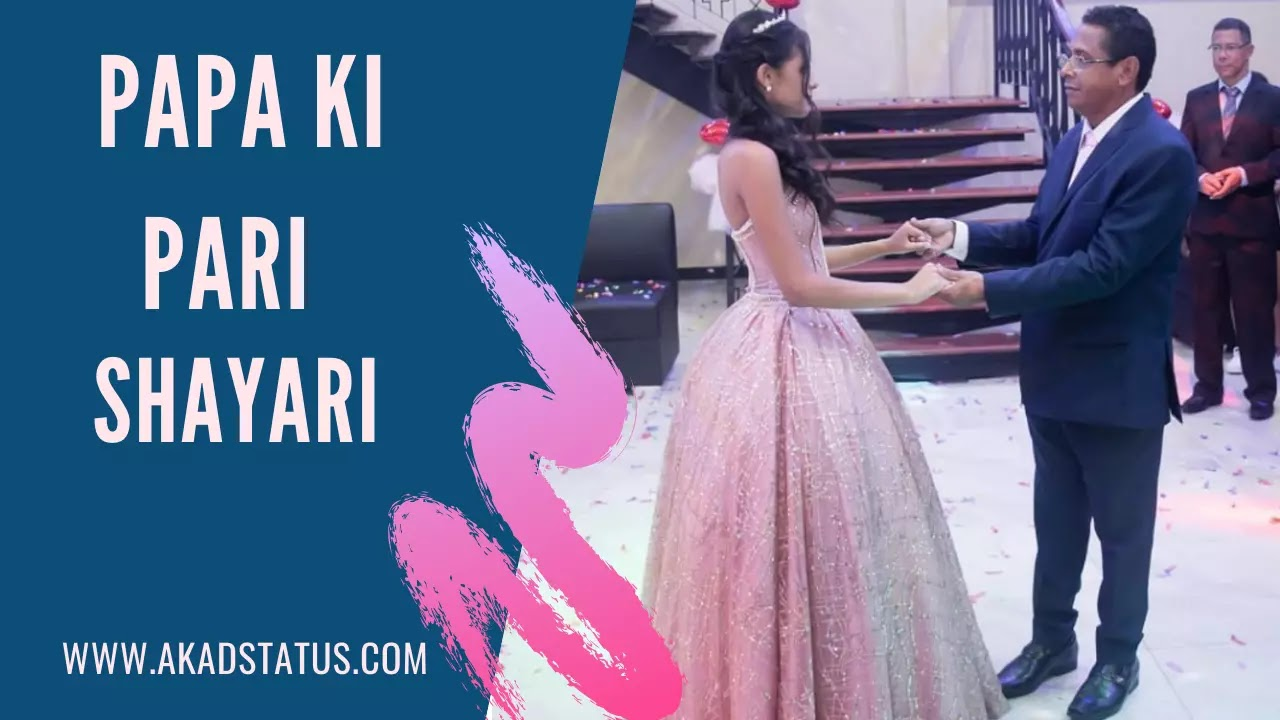 Papa ki pari status in hindi | Papa ki princess status in hindi