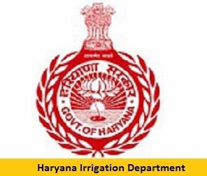 Haryana Irrigation Department Recruitment 2017