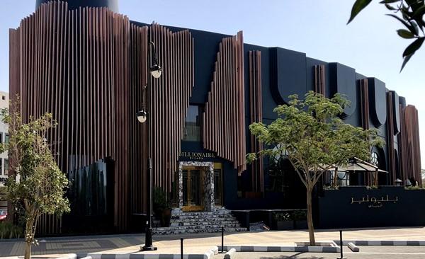 مطعم بليونير Billionaire الرياض | المنيو ورقم الهاتف والعنوان