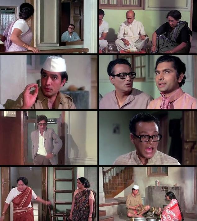 Bawarchi 1972 Hindi 480p BluRay
