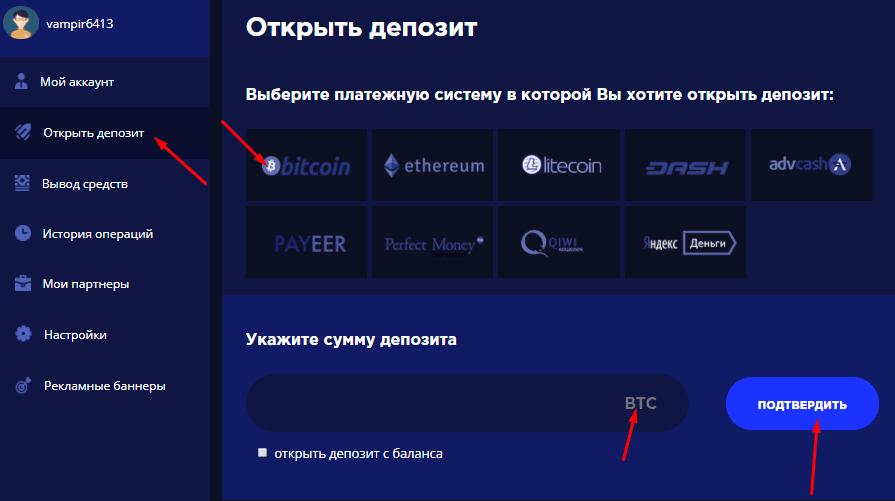 Регистрация в Feebit 3