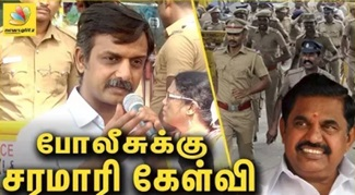 Thirumurugan Gandhi Speech against Tamil Nadu Police | Attention to Youth