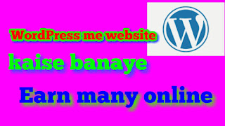 WordPress me blogging kaise start kore