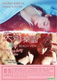 Nice Beach View (2016)