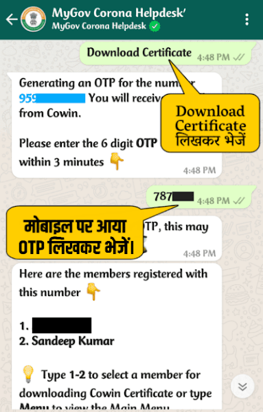 Send Download Certificate to MyGov Corona Helpdesk Whatsapp Number
