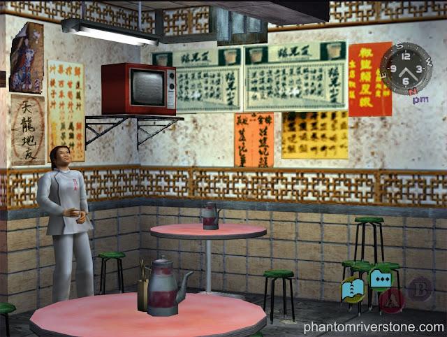 Dou Jiang Diner (whose furniture may not remain intact after Ryo visits).