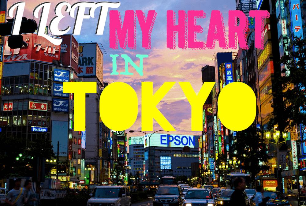 i left my heart in tokyo header