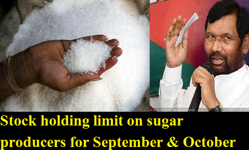 centre-imposes-stock-holding-limit-on-sugar-paramnews
