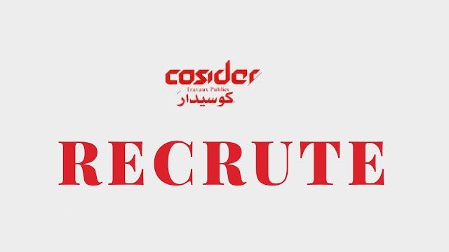 اعلان توظيف بشركة كوسيدار 15 فيفري 2020