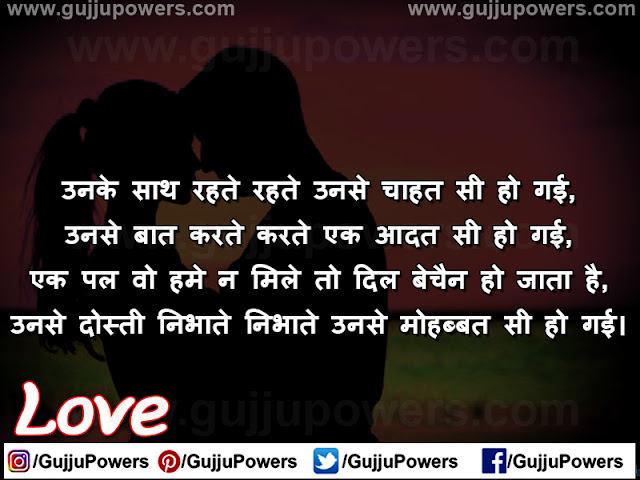 romantic love shayari and status