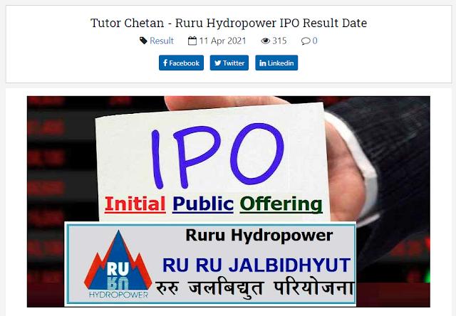 Check IPO Result - Ru Ru Jalbidhyut Pariyojana