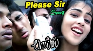 Boys Movie Scenes   Siddharth and friends get arrested   Please Sir Song   Vivek bails the boys out
